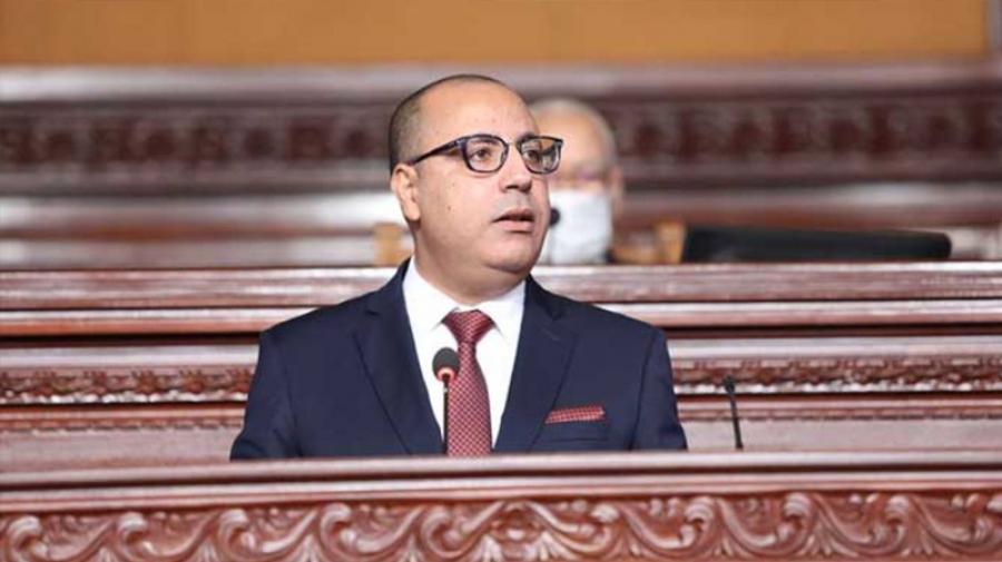 مراسلة رسمية من المشيشي إلى البرلمان