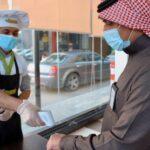 السعودية تسجل 3 وفيات بكوفيد -19 و 322 حالة إصابة جديدة