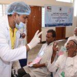 أطباء عيون سعوديون يساعدون في تحويل رؤية وكالة الإغاثة KSrelief إلى واقع